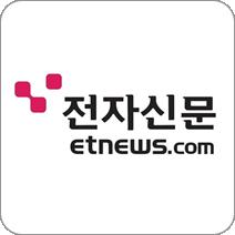 etnews